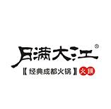 月满大江与杏盛合作过制作LED发光字及店铺招牌