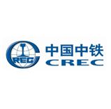 中国中铁与杏盛合作过制作标识标牌及导航标识