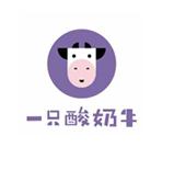 一只酸奶牛与杏盛合作过制作发光字灯箱及发光标牌