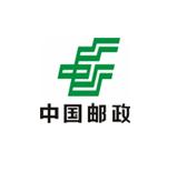 中国邮政与杏盛合作过制作门头牌匾及标识招牌