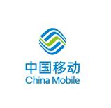 中国移动与杏盛合作过制作发光字标牌及发光牌匾